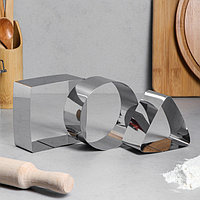 """Набор форм для выпечки и выкладки """"Квадрат, круг, треугольник"""", 10 х 10 х 5 см, 3 шт."""