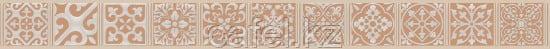 Керамогранит 30х60 - Беркана   Berkana напольный бордюр