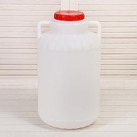 Фляга-бочка пищевая, 20 л, белая
