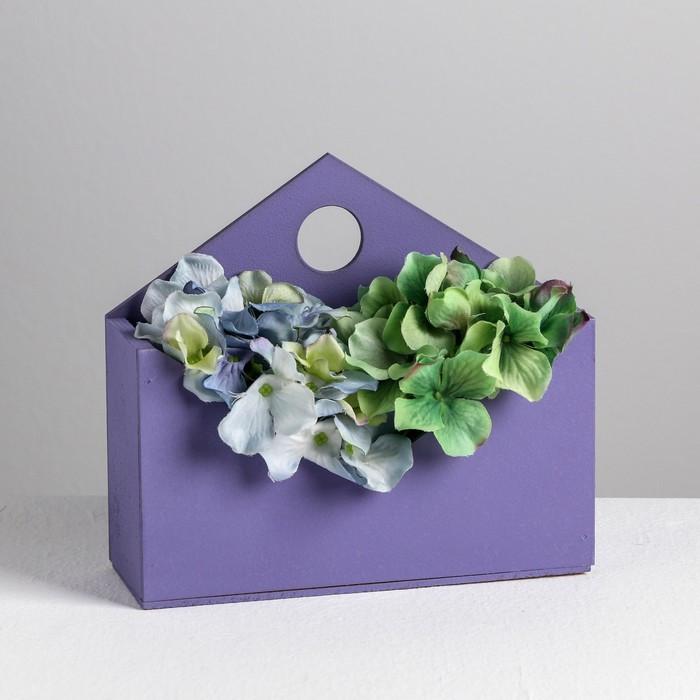 Ящик‒конверт № 1 фиолетовый, 20,5 × 18 × 6 см
