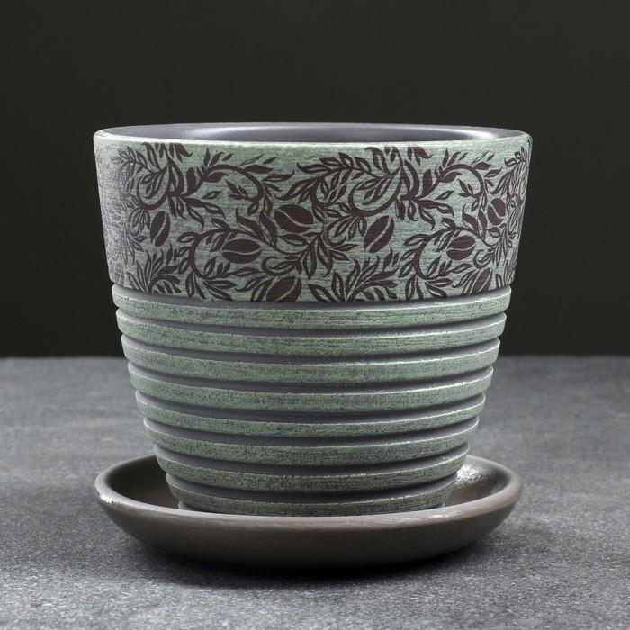 Горшок цветочный Кофе серо-зеленый крокус №1, 0,7 л