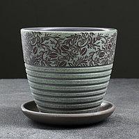 Горшок цветочный Кофе серо-зеленый крокус №1, 0,7 л, фото 1