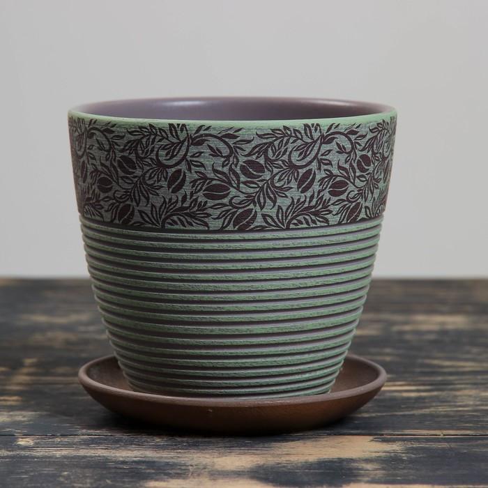 Горшок цветочный Кофе серо-зеленый крокус №2, 1,4 л