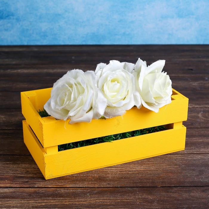"""Кашпо деревянное 24.5×13.5×9 см """"Двушка Лайт"""", двухреечное, жёлтый Дарим Красиво"""