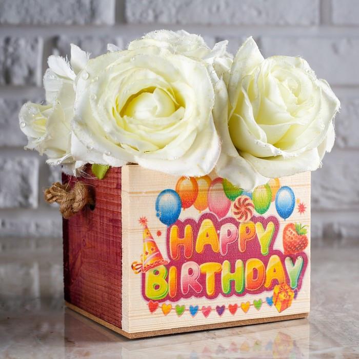 """Кашпо деревянное 12.5×10.5×9.5 см Элен """"Happy birthday"""", ручка верёвка"""