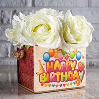 """Кашпо деревянное 12.5×10.5×9.5 см Элен """"Happy birthday"""", ручка верёвка, фото 1"""