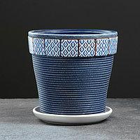 Горшок цветочный Ромб синий клен №3 2,6 л, фото 1