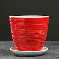 Горшок цветочный Шорвель красный крокус №2 1,4 л, фото 1