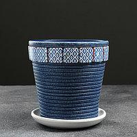Горшок цветочный Ромб синий клен №1 0,8 л, фото 1