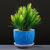 Горшок цветочный Кора синий, 4 л, фото 1