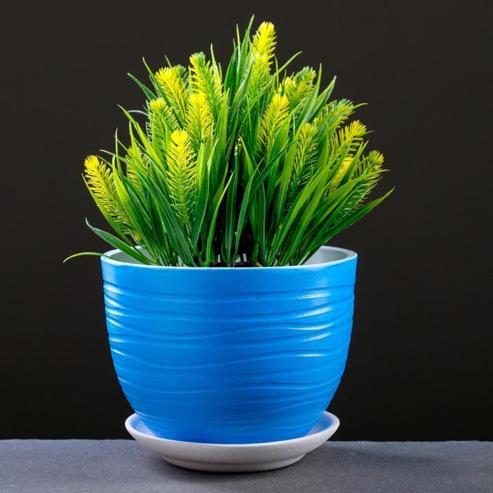 Горшок цветочный полоса синий, 2 л