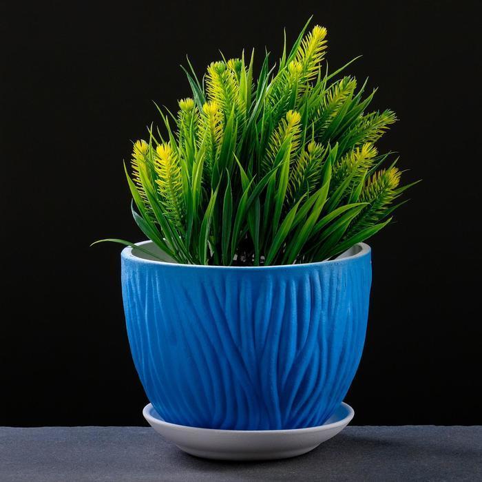 Горшок цветочный полоса синий, 1 л