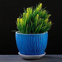 Горшок цветочный полоса синий, 1 л, фото 1