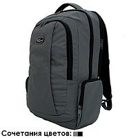 Рюкзак для ноутбука Турлан Смарт-25