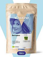 """Витграсс (порошок ростков пшеницы)100гр """"Vitazine"""""""