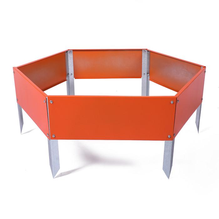 Клумба оцинкованная, d = 80 см, h = 15 см, оранжевая