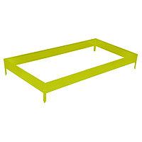 Грядка оцинкованная, 195 × 100 × 15 см, жёлтая, Greengo