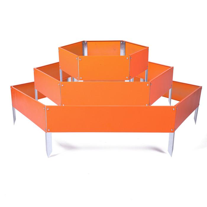 Клумба оцинкованная, 3 яруса, d = 60–100–140 см, h = 45 см, оранжевая