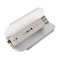 Прожектор светодиодный Luazon СДО08-50 бескорпусный, 50 Вт, 6500 К, 4500 Лм, IP65, 220 В, фото 1