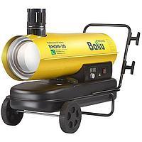 Тепловая пушка Ballu BHDN-30, дизельная, 30 кВт, 760 м3/ч, 50 л, непрямой нагрев