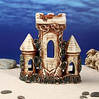 "Декорация для аквариума ""Крепость с куполами"", 10 х 20 х 22 см, микс"