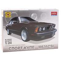 Сборная модель «Спорт-купе М635CSI»