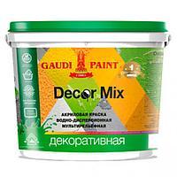 "Декоративная краска ""Gaudi Decor Mix NEW"" 15 кг"