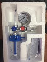 Увлажнитель кислорода (Аппарат Боброва)