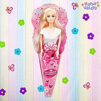 Кукла в конусе «Настоящей принцессе», МИКС