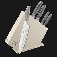 Набор ножей Berlinger Haus BH-2253 (6 предметов)