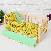 """Кукольное постельное""""Конфеты на желтом""""простынь,одеяло,46*36,подушка 27*17"""