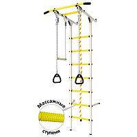 Детский спортивный комплекс DSK «Пристенный» (с массажными ступенями), цвет белый/жёлтый