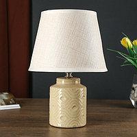 Лампа настольная 21188/1 E14 40Вт бежевый 20х20х29 см
