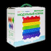 Модульные коврики ОРТОДОН, набор «РАДУГА» (7 пазлов)