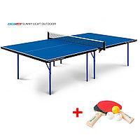 Теннисный стол Sunny Outdoor - очень компактная модель всепогодного теннисного стола, фото 1