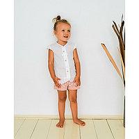 Блузка для девочки MINAKU Cotton collection: Romantic, цвет белый, рост 92 см