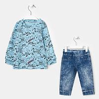 Комплект для мальчика, цвет голубой, рост 98