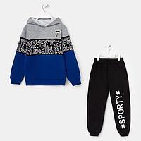 Комплект для мальчика, цвет синий/серый, рост 128 см