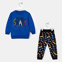 Комплект для мальчика, цвет синий, рост 98 см