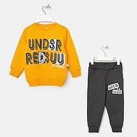 Комплект для мальчика, цвет серый/жёлтый, рост 98 см