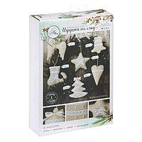 Игрушки на ёлку «Уютный дом», набор для шитья, 10,7 × 16,3 × 3,5 см