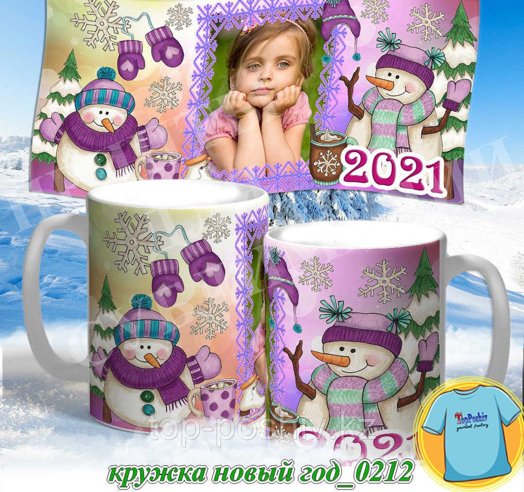 Кружка новый год 0212