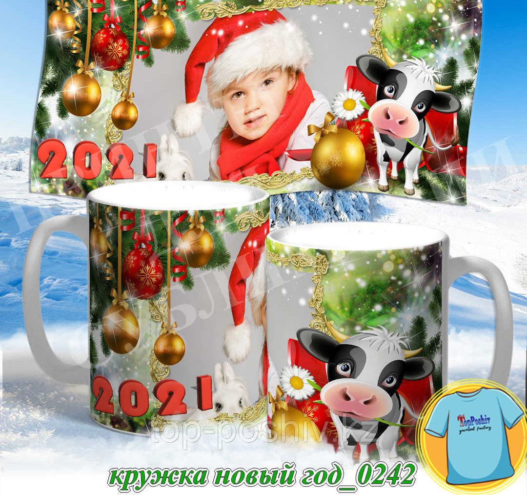 Кружка новый год 0242