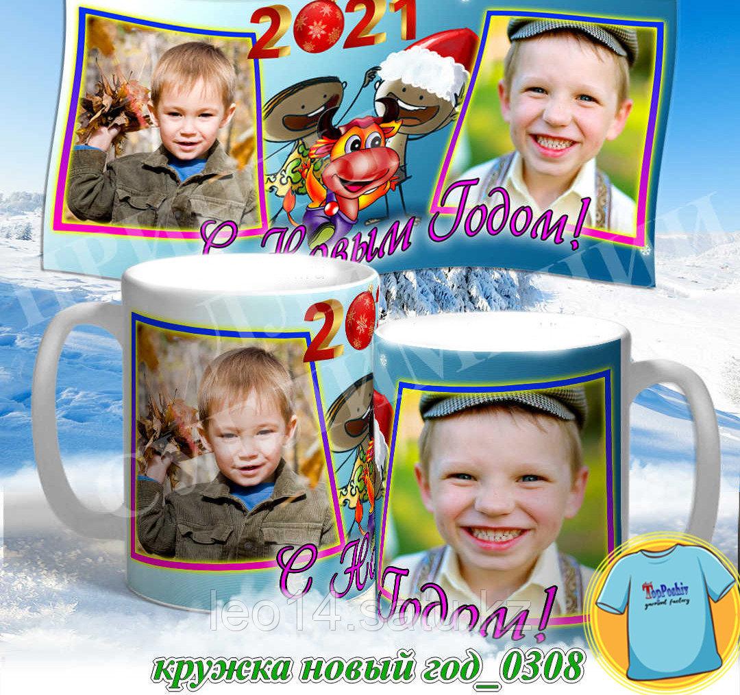 Кружка новый год 0307