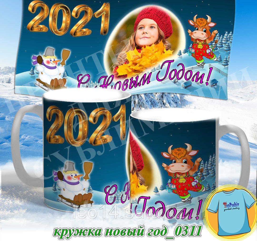 Кружка новый год 0310