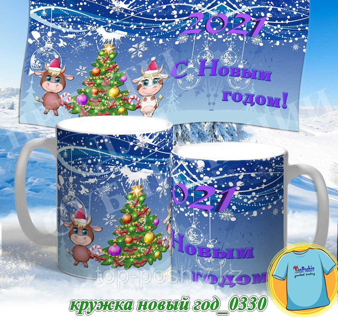 Кружка новый год 0329