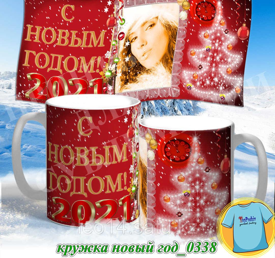 Кружка новый год 0337