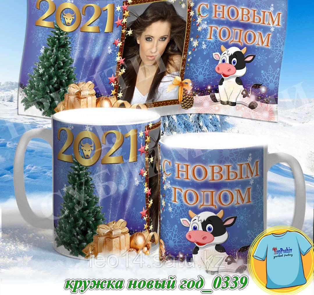 Кружка новый год 0338