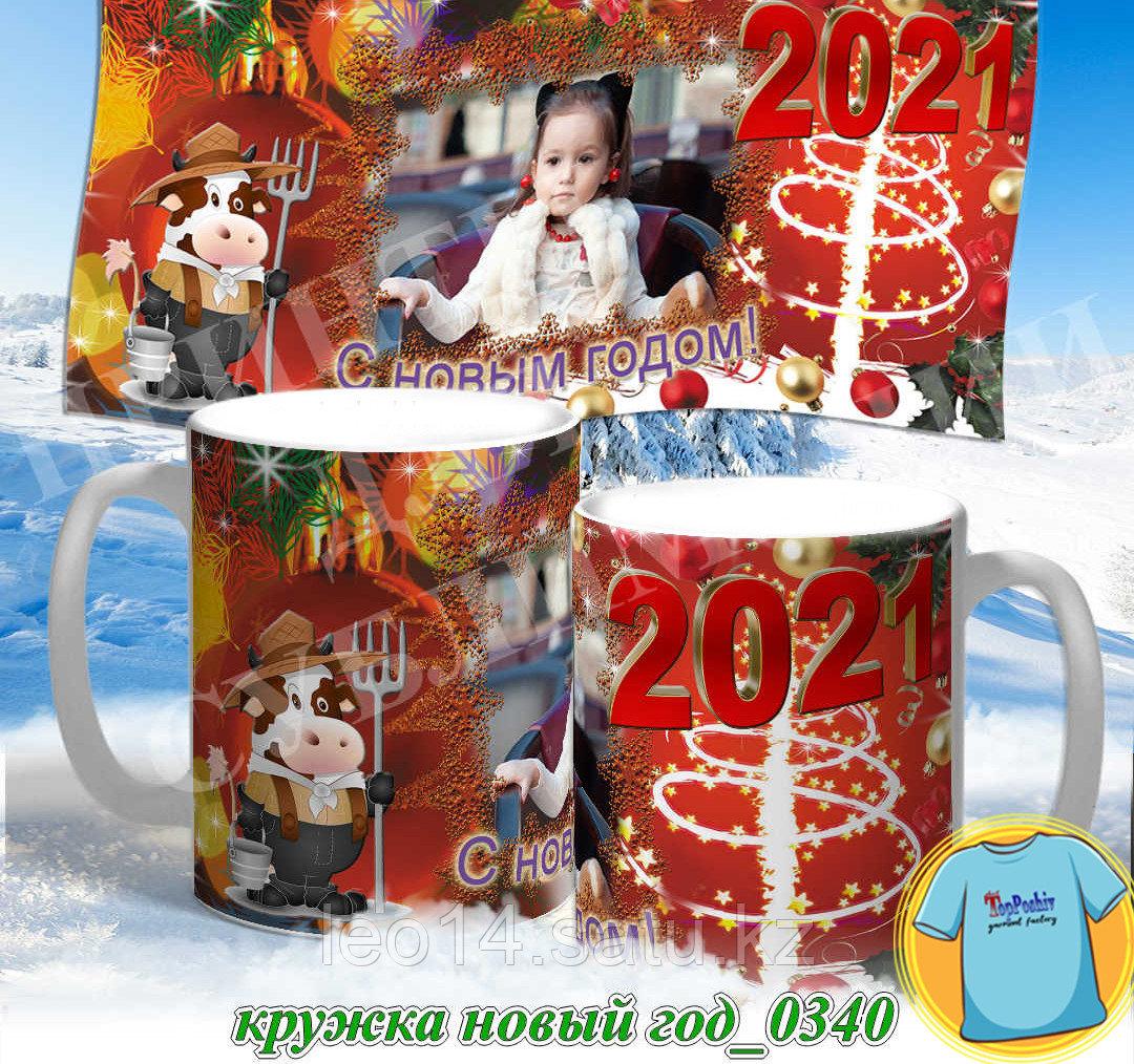 Кружка новый год 0339