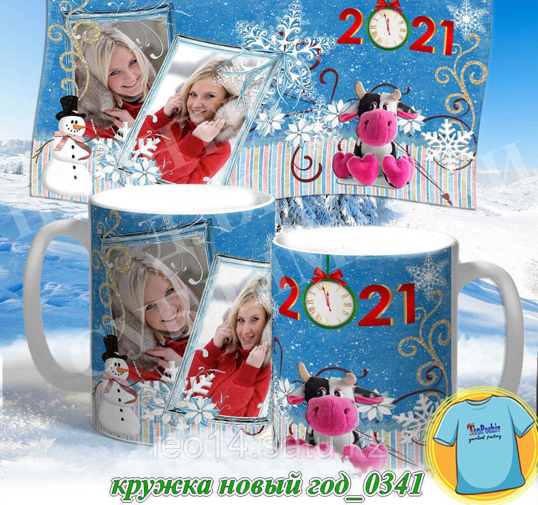 Кружка новый год 0340